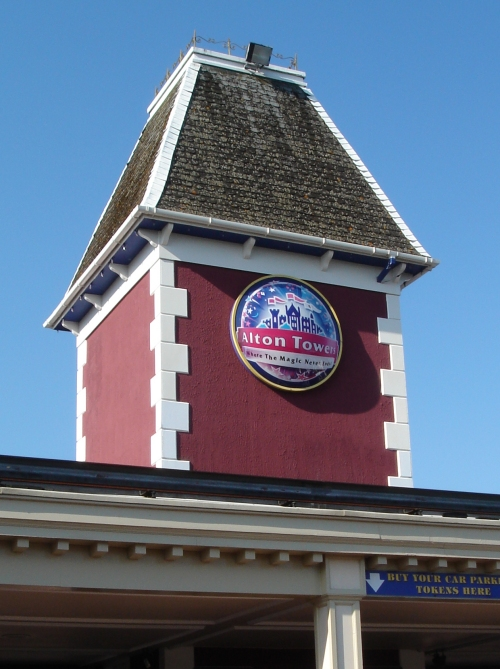 The tower on the entrance, Alton Towers (2006)